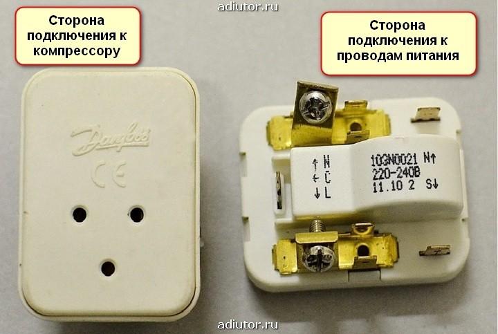 Как подключить реле холодильника