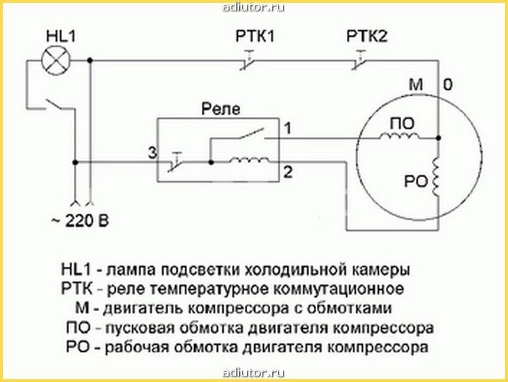 Схема подключения реле холодильника