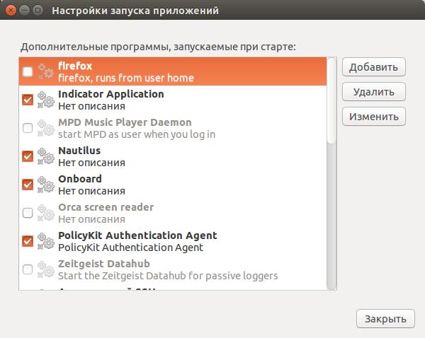 Командная строка русскоязычная документация по ubuntu