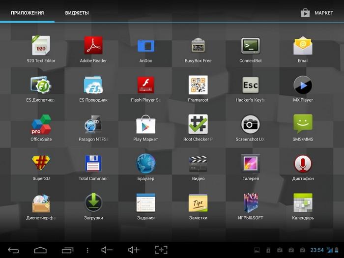 Программа На Андроид Скачать Бесплатно На Русском Языке - фото 8