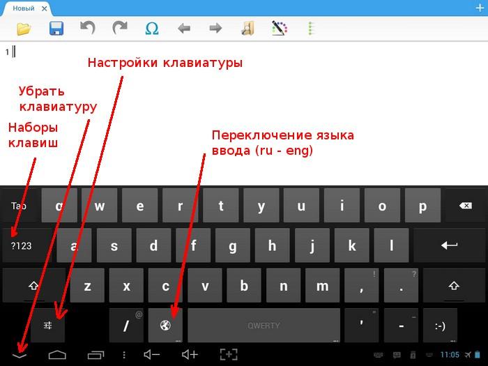 Kak Ubrat Klaviaturu Na Android
