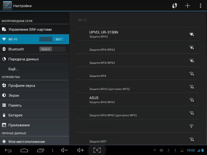 настройка Андроид - включение WiFi