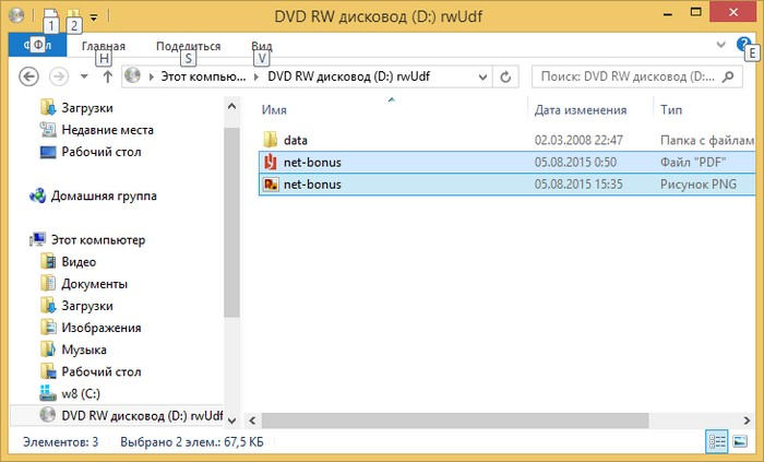 Программа для записи cd r дисков